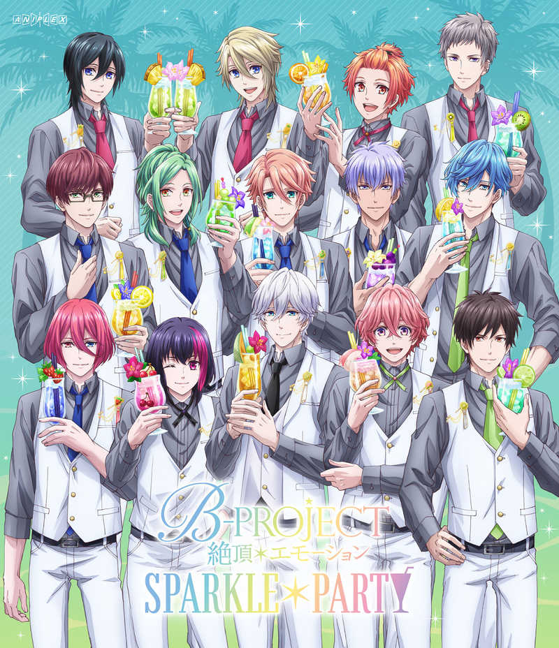 (DVD)B-PROJECT~絶頂*エモーション~ SPARKLE*PARTY(完全生産限定版)