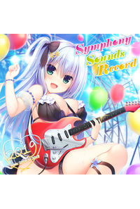 (CD)Symphony Sounds Record 2019 ~from 2004 to 2018~