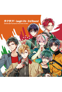 (CD)ラフラフ!-laugh life- 3rd Round