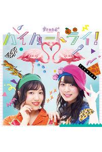 (CD)ハイパートライ(初回限定盤)/ちく☆たむ