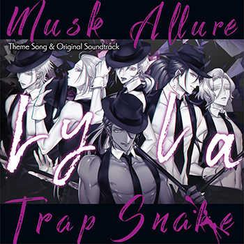 (CD)蛇香のライラ ~Allure of MUSK~ 主題歌&サウンドトラック ターゲット盤