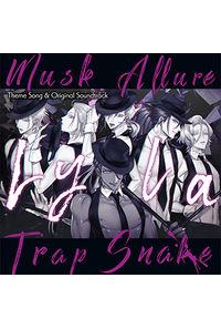 (CD)蛇香のライラ ~Allure of MUSK~ 主題歌&サウンドトラック クライアント盤