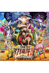 (CD)ONE PIECE STAMPEDE OriginalSoundtrack