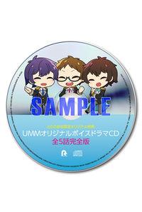 (CD)【特典】オリジナルボイスドラマCD((CD)Over ≦ Start(初回限定盤/通常盤)/UMM.com)