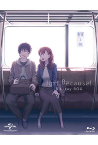 (BD)Just Because! Blu-ray BOX(初回限定生産)