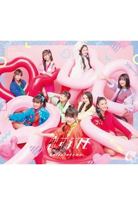 (CD)「ひみつ×戦士 ファントミラージュ!」オープニングテーマ 恋するカモ(初回生産限定盤)/Girls2