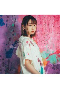 (CD)Ep01(通常盤)/夏川椎菜