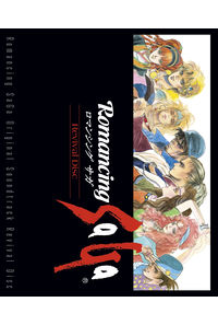 (BD)Romancing SaGa Original Soundtrack Revival Disc