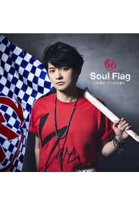 (CD)「アフリカのサラリーマン」オープニングテーマ Soul Flag(初回限定盤)/下野紘
