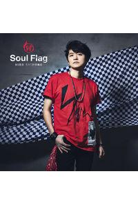 (CD)「アフリカのサラリーマン」オープニングテーマ Soul Flag(通常盤)/下野紘