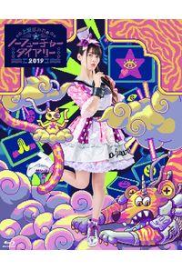 (BD)上坂すみれのノーフューチャーダイアリー2019 LIVE Blu-ray