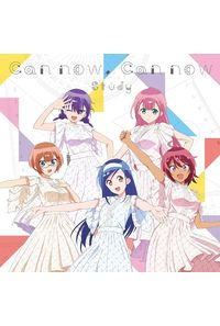 (CD)「ぼくたちは勉強ができない!」第2期オープニングテーマ Can now, Can now(ぼく勉盤)/Study