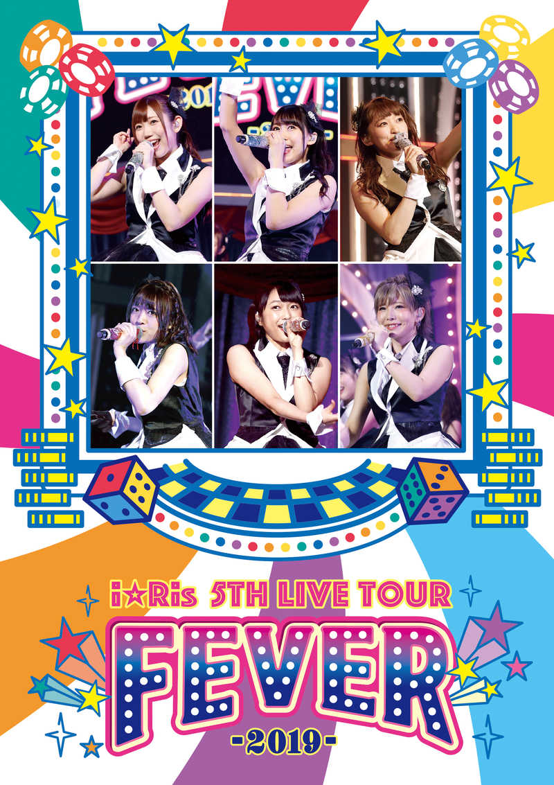 (DVD)i☆Ris 5th Live Tour 2019 ~FEVER~