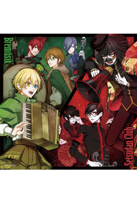 (CD)「音戯の譜~CHRONICLE~」2nd series 対盤(ライブバトル)編 Fantasie Nacht/晦冥ノ慟哭