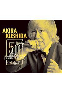 (CD)串田アキラ デビュー50周年記念アルバム~Delight~