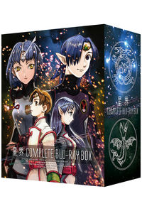 (BD)星界 Complete Blu-ray BOX(特装限定版)