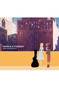 (CD)「キャロル&チューズデイ」VOCAL COLLECTION Vol.2
