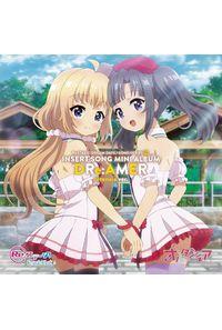 (CD)「Re:ステージ! ドリームデイズ♪」SONG SERIES(6) 挿入歌ミニアルバム DRe:AMER(オルタンシア盤)/オルタンシア