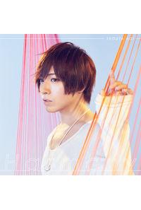(CD)「この音とまれ!」オープニングテーマ Harmony(DVD付盤)/蒼井翔太