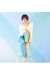 (CD)「この音とまれ!」オープニングテーマ Harmony(通常盤)/蒼井翔太