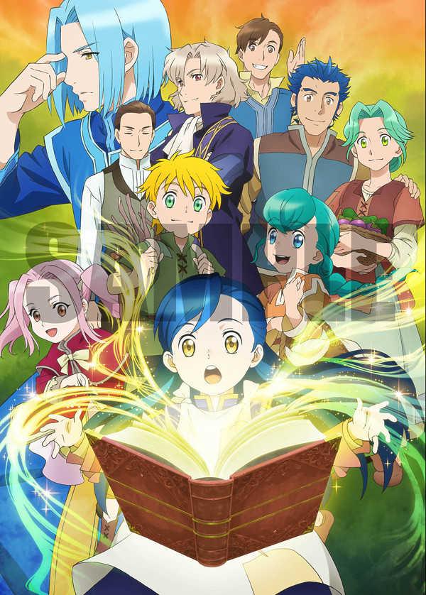 (DVD)本好きの下剋上 司書になるためには手段を選んでいられません DVD Vol.1
