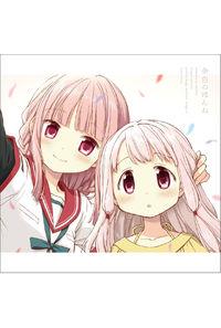 (CD)「マギアレコード 魔法少女まどか☆マギカ外伝」余白のほんね