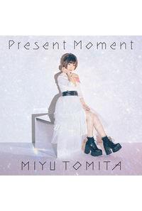 (CD)「放課後さいころ倶楽部」オープニングテーマ Present Moment(初回限定盤)/富田美憂