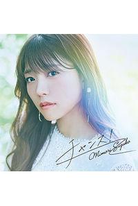 (CD)「ダイヤのA actII」エンディングテーマ チャンス!/ゆうがた(初回限定盤)/三森すずこ