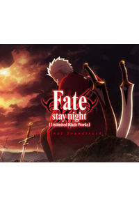 (CD)Fate/stay night [Unlimited Blade Works] Original Soundtrack(通常盤)