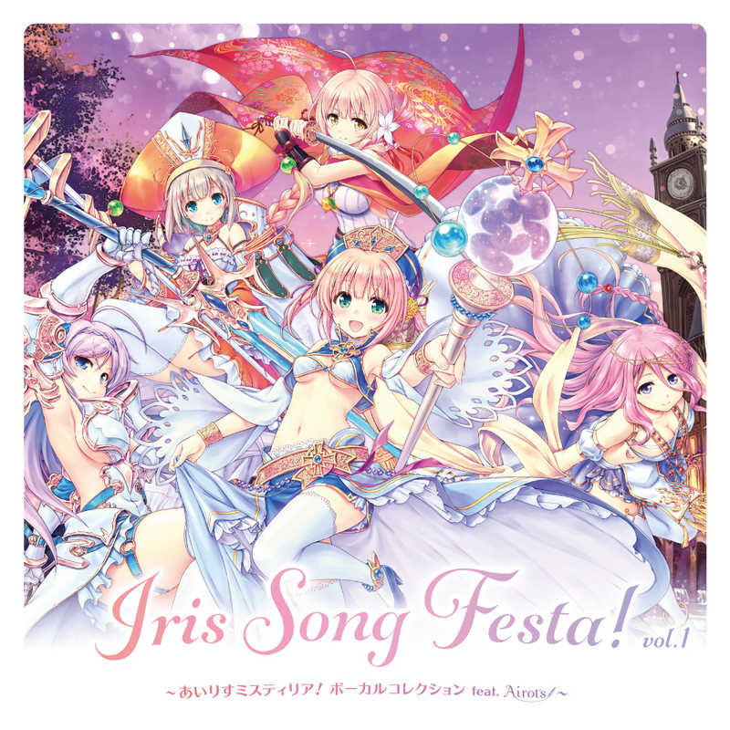 (CD)Iris Song Festa! vol.1~あいりすミスティリア!ボーカルコレクション feat. Airots~