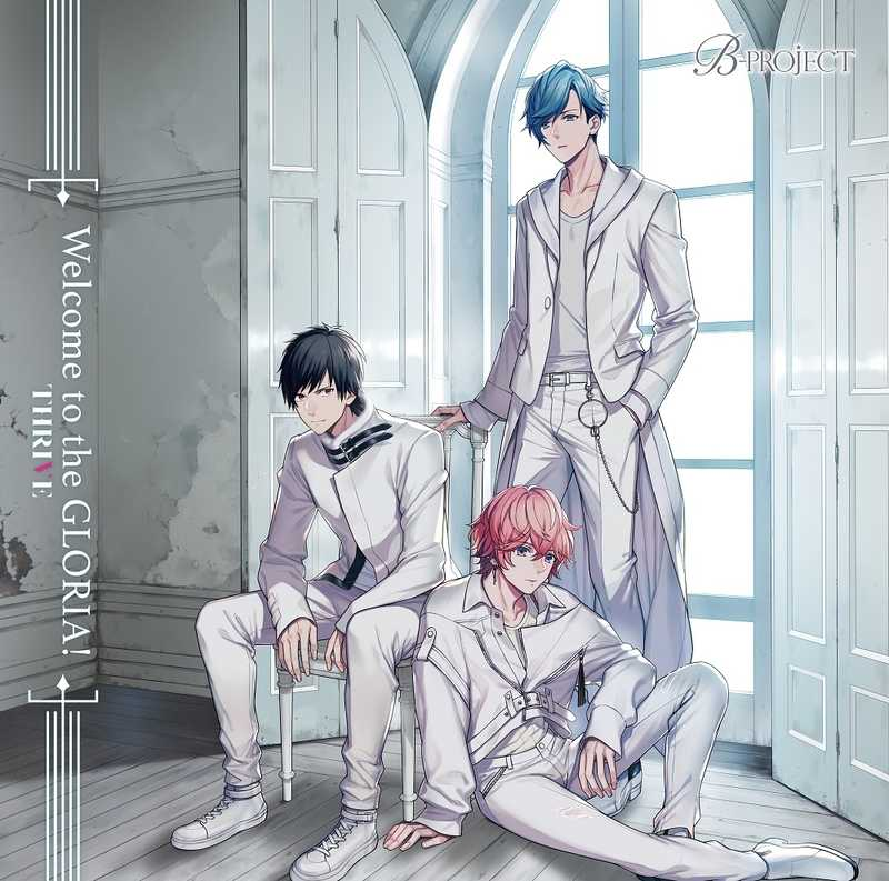 (CD)「B-PROJECT」Welcome to the GLORIA!(初回生産限定盤)/THRIVE