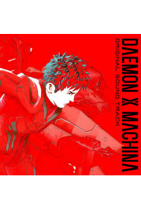 (CD)DAEMON X MACHINA Original Soundtrack