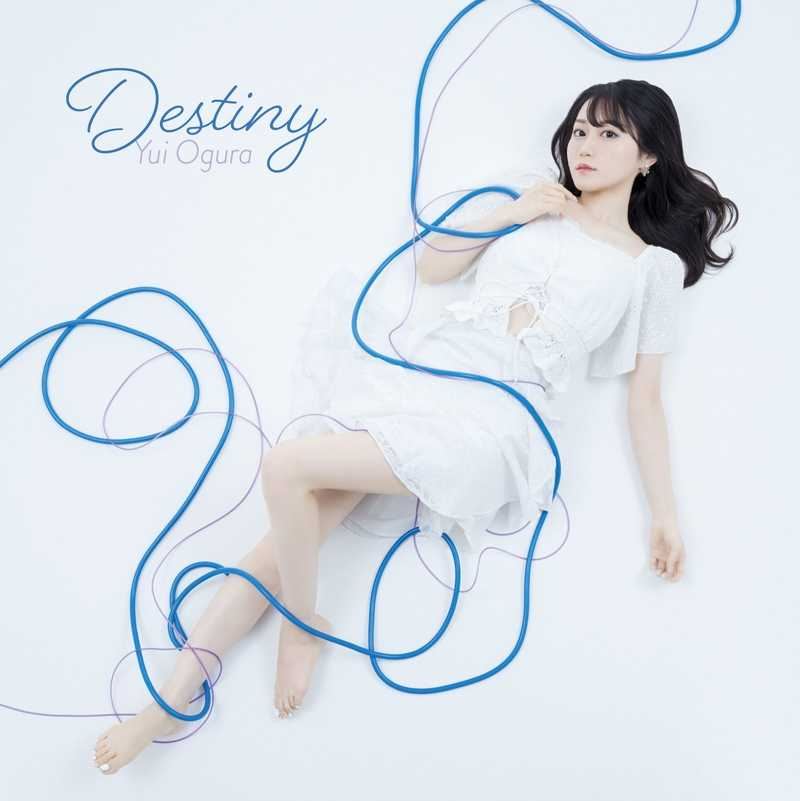 (CD)「Z/X Code reunion」オープニングテーマ Destiny(期間限定盤)/小倉唯