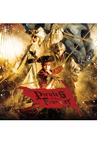 (CD)舞台「劇団シャイニング from うたの☆プリンスさまっ♪『Pirates of the Frontier』」オリジナルサウンドトラック&レビューソングコレクション