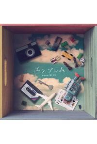 (CD)「食戟のソーマ 神ノ皿」エンディングテーマ エンブレム/nano.RIPE