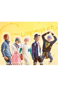 (DVD)MANKAI STAGE『A3!』~SUMMER 2019~