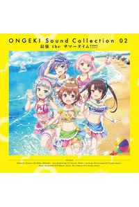 (CD)「オンゲキ」ONGEKI Sound Collection 02「最強 the サマータイム!!!!!」