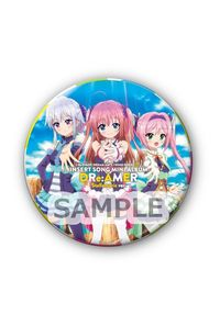 (CD)【特典】缶バッジ(44mm)((CD)「Re:ステージ! ドリームデイズ♪」SONG SERIES(7) 挿入歌ミニアルバム DRe:AMER(ステラマリス盤)/Stellamaris)