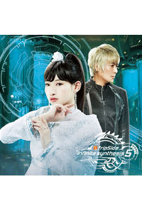 (CD)infinite synthesis 5(通常盤)/fripSide