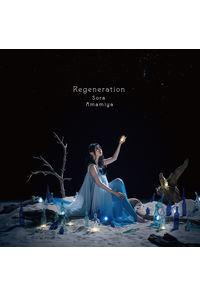 (CD)「七つの大罪 神々の逆鱗」エンディングテーマ Regeneration(初回生産限定盤)/雨宮 天