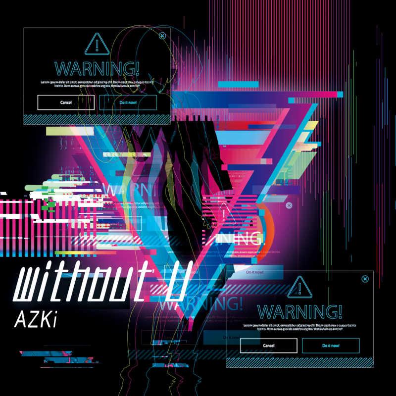 (CD)without U(Type-B)/AZKi