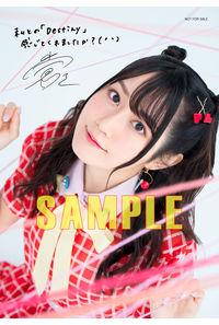 (CD)【特典】ブロマイド((CD)Destiny(期間限定盤・通常盤)/小倉唯)