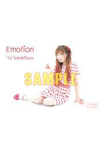 (CD)【特典】ブロマイド((CD)Emotion/榊原ゆい)