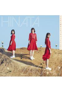 (CD)タイトル未定(初回仕様限定盤 TYPE-B)/日向坂46