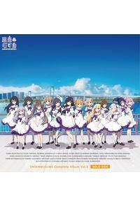 (CD)温泉むすめコンプリートアルバム Vol.3〈SOLO SIDE〉