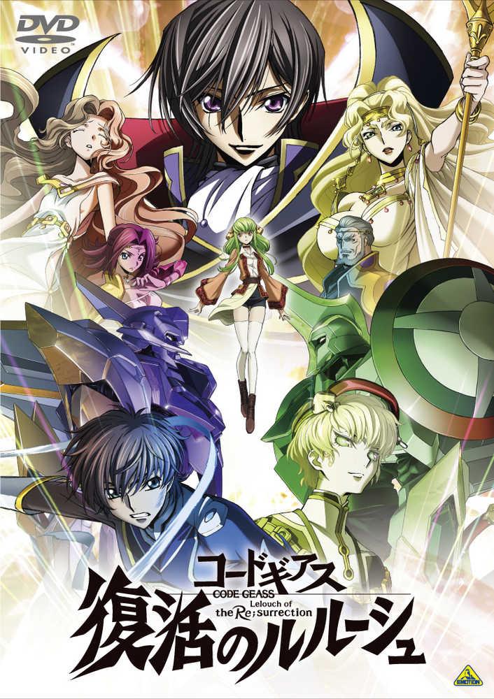 (DVD)コードギアス 復活のルルーシュ (通常版)