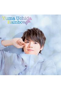 (CD)「この音とまれ!」エンディングテーマ Rainbow(期間限定盤)/内田雄馬