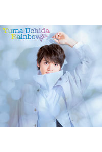 (CD)「この音とまれ!」エンディングテーマ Rainbow(通常盤)/内田雄馬