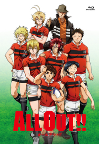 (BD)ALL OUT!! Blu-ray BOX