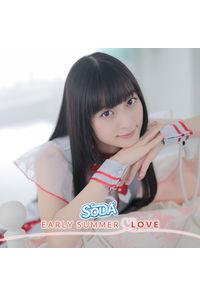 (CD)「アイドルガールズ」EARLY SUMMER LOVE(初回盤A 星守紗凪Ver.)/SODA